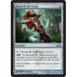 Artefact - Runeclé de Gruul (U) [GTC] FOIL