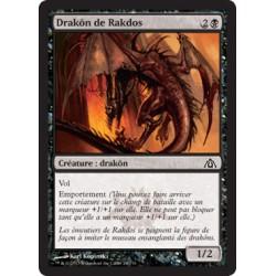 Noire - Drakôn de Rakdos (C) [DGM]