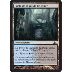 Terrain - Porte de la guilde de Dimir (C) FOIL [DG