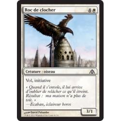 Blanche - Roc de clocher (C) FOIL [DGM]