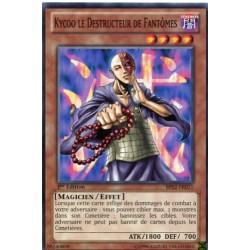 Kycoo le Destructeur de Fantômes (C) [BP02]