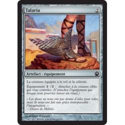 Artefact - Talaria (C) [THS]