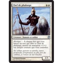 Blanche - Chef de phalange (U) [THS]