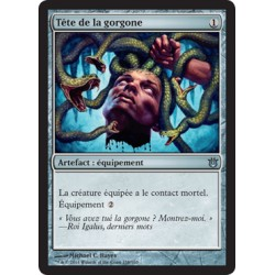 Artefact - Tête de la gorgone (U) [BNG]
