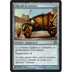 Artefact - Char de la victoire (U) [JOU]
