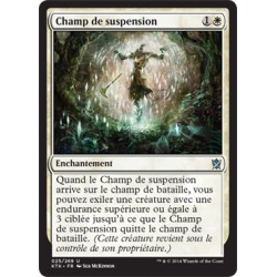 Blanche - Champ de suspension (U) [KTK]