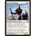 Blanche - Chef de phalange (U) [THS] FOIL