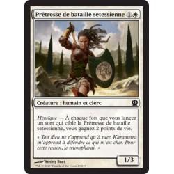 Blanche - Prêtresse de bataille setessienne (C) [T
