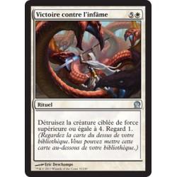 Blanche - Victoire contre l'infâme (U) [THS] FOIL