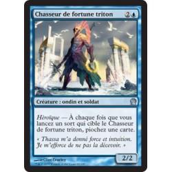Bleue - Chasseur de fortune triton (U) [THS] FOIL