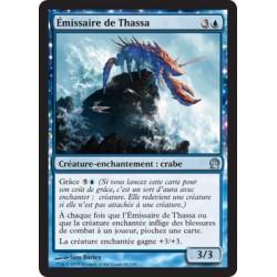 Bleue - Emissaire de Thassa (U) [THS] FOIL