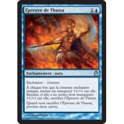 Bleue - Epreuve de Thassa (U) [THS] FOIL