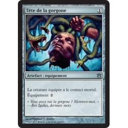 Artefact - Tête de la gorgone (U) [BNG] FOIL