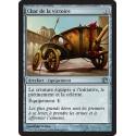 Artefact - Char de la victoire (U) [JOU] FOIL