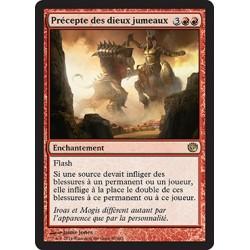 Rouge - Précepte des dieux jumeaux (R) [JOU] FOIL