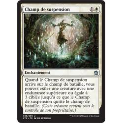 Blanche - Champ de suspension (U) [KTK] FOIL