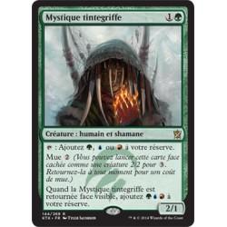 Verte - Mystique tintegriffe (R) [KTK] FOIL