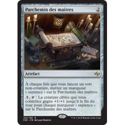Artefact - Parchemin des maîtres (R) [FRF]