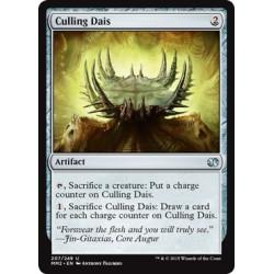 Artefact - Culling Dais (U) [MM2] FOIL