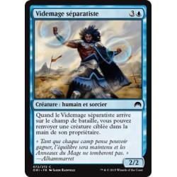 Bleue - Videmage séparatiste (C) [ORI]