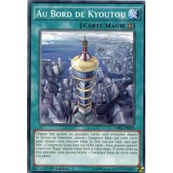 Au Bord de Kyoutou (C) [CORE]