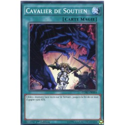 Cavalier de Soutien (C) [CORE]
