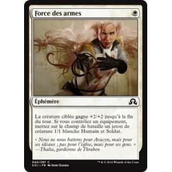 Blanche - Force des armes (C) [SOI]