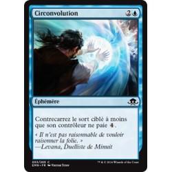 Bleue - Circonvolution (C) [EMN]