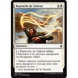 Blanche - Reproche de Gideon (C) [BFZ] FOIL