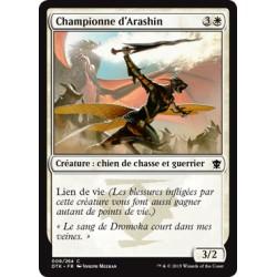 Blanche - Championne d'Arashin (C) [DTK] FOIL