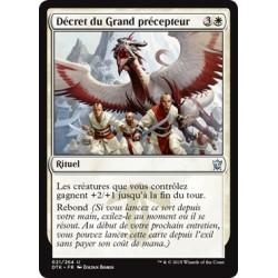Blanche - Décret du Grand précepteur (U) [DTK] FOIL