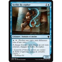 Bleue - Scribe du zéphyr (C) [DTK] FOIL