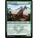 Verte - Artilleur aïnok (C) [DTK] FOIL