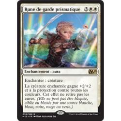 Blanche - Rune de garde prismatique (R) [M15] FOIL