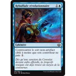 Bleue - Rebuffade révolutionnaire (C) [KLD]