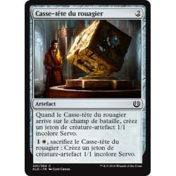 Artefact - Casse-tête du rouagier (C) [KLD]
