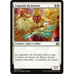 Blanche - Argousin du Bastion (C) [AER]