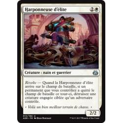 Blanche - Harponneuse d''Elite (U) [AER]
