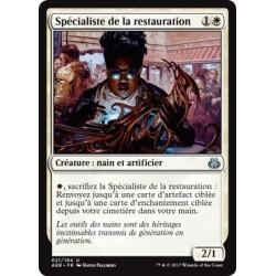 Blanche - Spécialiste de la Restauration (U) [AER]