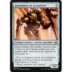 Artefact - Assembleur de la Fonderie (C) [AER]