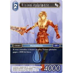 Final Fantasy - Eau - Vision Éphémère (FF2-123C)