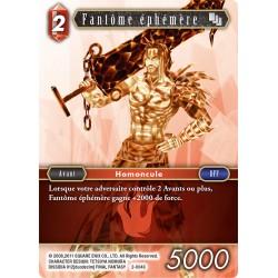 Final Fantasy - Feu - Fantôme Éphémère (FF2-004C) (Foil)