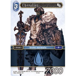 Final Fantasy - Eau - Chevalier (FF2-131C) (Foil)