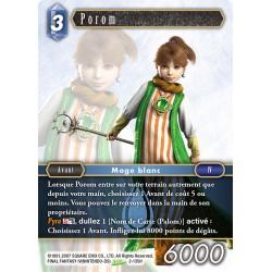 Final Fantasy - Eau - Porom (FF2-135H) (Foil)