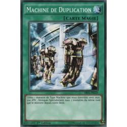 Machine de Duplication  (C) [SR03]