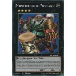 Yugioh - Marteaukong du Zoodiaque  (C) [MACR]
