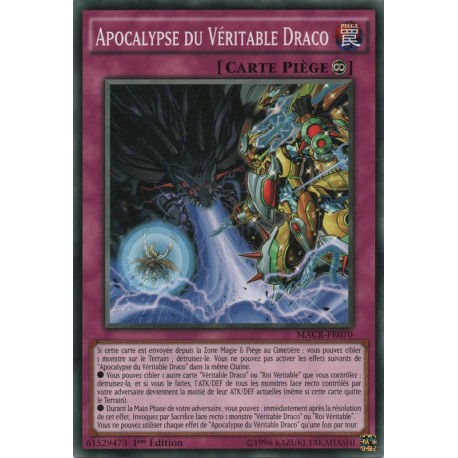 Yugioh - Apocalypse du Véritable Draco  (C) [MACR]