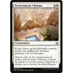 Blanche - Protection de l'Hekma (U) [AKH] FOIL