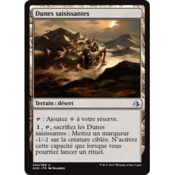 Terrain - Dunes saisissantes (U) [AKH] FOIL