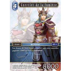 Final Fantasy - Eau - Guerrier de la lumière (FF1-155R) (Foil)